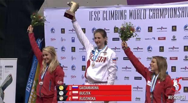 Ola Rudzińska medalistką Mistrzostw Świata!